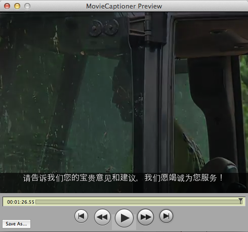 image of chinese captions in a movie