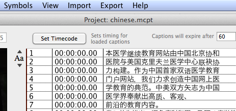 chinese text imported into MovieCaptioner