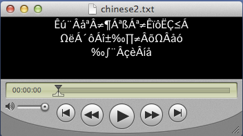 image of chinese text in a QT Text movie